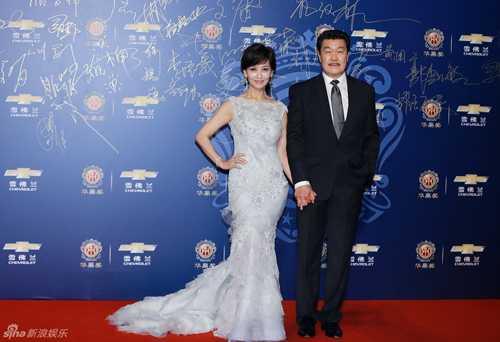 Vợ chồng Triệu Nhã Chi - Huỳnh Cẩm Sâm.