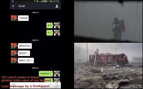 Những dòng tin nhắn của lính cứu hỏa gửi cho bạn