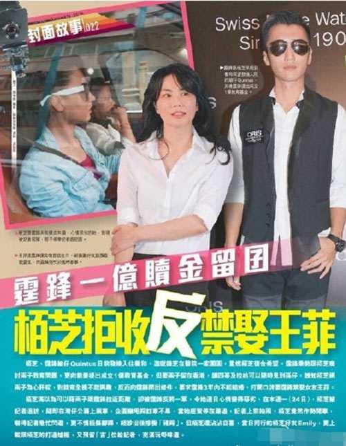 Tạp chí đăng tải thông tin về mối quan hệ của Chi - Phong - Phi.