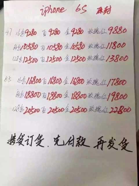 Bảng giá iPhone 6S có đầu mối nhập khẩu