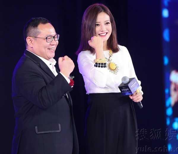 Triệu Vy trẻ trung trong sự kiện.