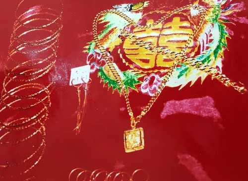 Hình ảnh chụp số vàng của chị Ngân trước khi mất. (Ảnh: Phúc Hưng)