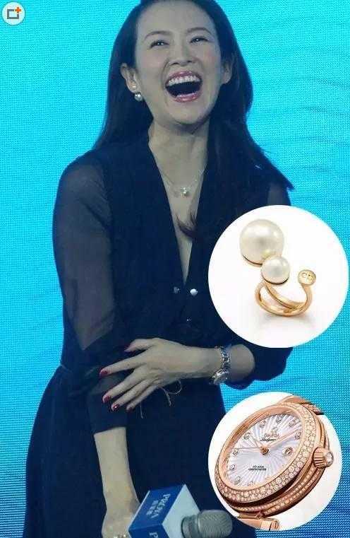 Mới đây, nữ diễn viên sinh năm 1979 xuất   hiện tại một sự kiện hợp báo của một thương hiệu làm đẹp ở Bắc Kinh, cô   đeo chiếc nhẫn kim cương Dior Ultradior cùng khuyên tai Dior Tribale và   đồng hồ đeo tay Omega Ladymatic.