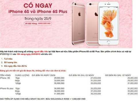 Giá bán của iPhone 6s và 6s Plus ở Việt Nam đang loạn trong khi hàng chưa về.