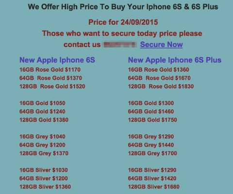 Giá chào mua của iPhone 6s và 6s Plus của giới buôn iPhone Singapore.