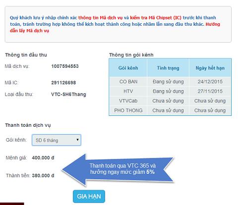 Hưởng ngay chiết khấu 5% khi gia hạn truyền hình số VTC tại VTC 365