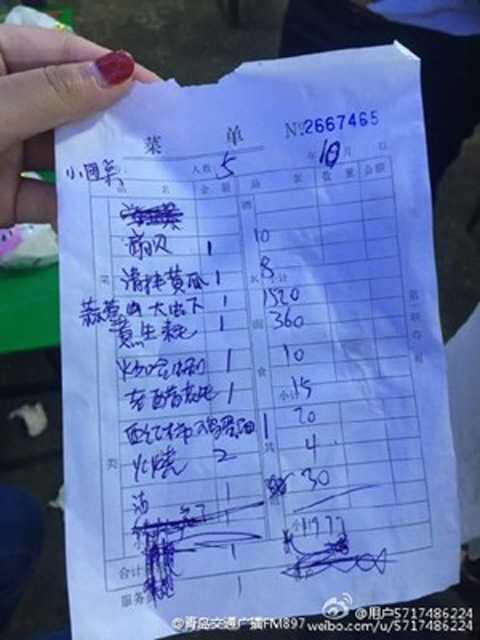 Hóa đơn bữa tối của gia đình ông Zhu gồm một đĩa tôm 5 triệu đồng.