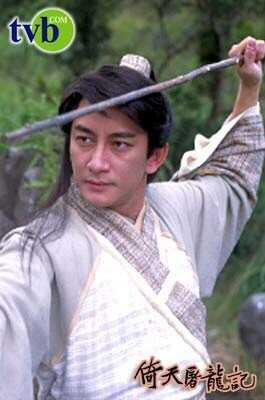 Ngô Khải Hoa trong vai Trương Vô Kỵ.