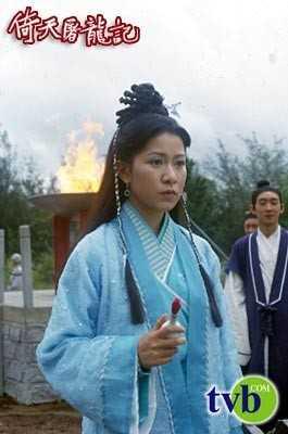 Xa Thi Mạn trong vai Chu Chỉ Nhược.