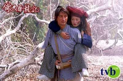 Trần Thiếu Hà trong vai Ân Ly.