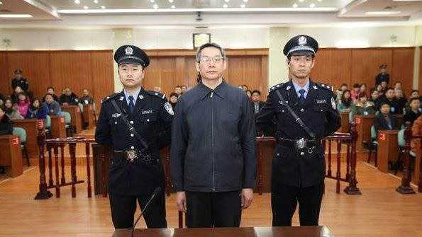 Lưu Thiết Nam, một quan chức Trung Quốc bị tù trung thân