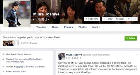 Thông điệp trên trang facebook của HLV Miura