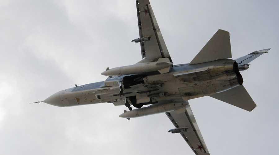 Chiến cơ Su-24 của không quân Nga