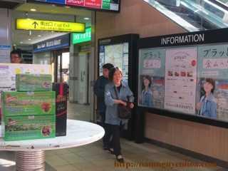 Sản phẩm được đề cử hội chợ và được người Nhật tin dùng