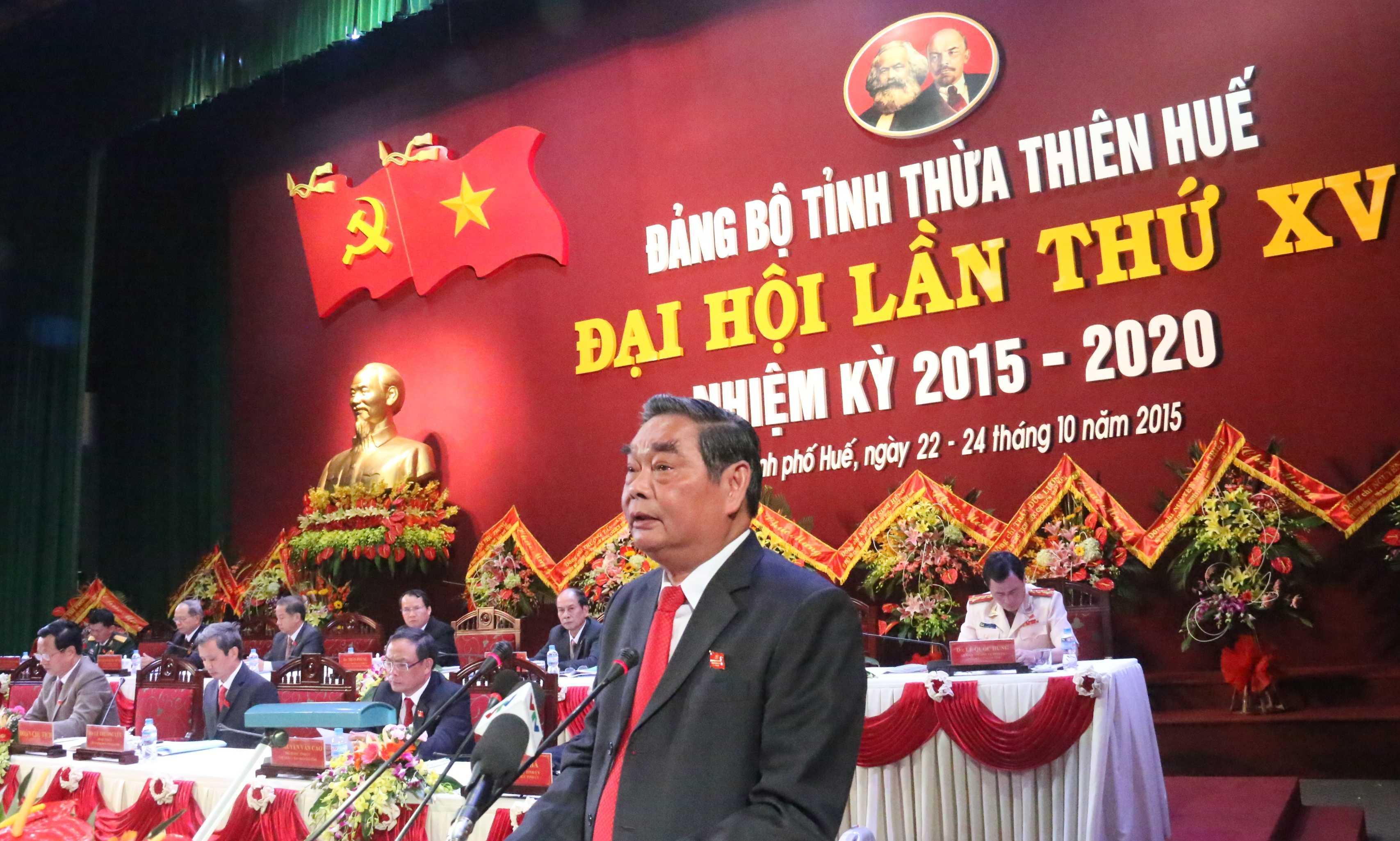 Đồng chí Lê Hồng Anh nhấn mạnh tại đại hội, cần sớm đưa Thừa Thiên - Huế lên thành phố trực thuộc trung ương.