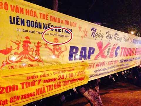 Ông Vũ Ngoạn Hợp không còn công tác ở Liên đoàn Xiếc Việt Nam những vẫn được giới thiệu là chỉ đạo nghệ thuật ?!