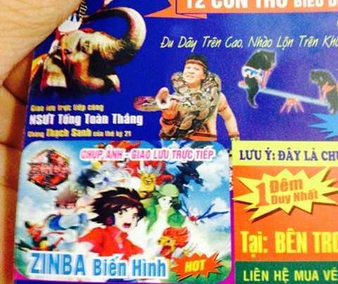 Nghệ sĩ Tống Toàn Thắng được in hình giới thiệu rất lớn trên tờ quảng cáo nhưng không xuất hiện trong chương trình