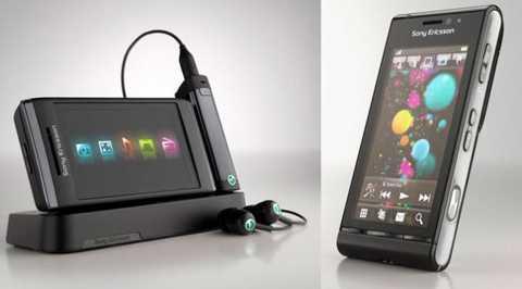 Chiếc điện thoại có màn hình cảm ứng điện trở của Nokia