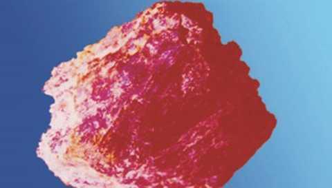 Viên ruby bảo vật quốc gia nặng 2.160 gram