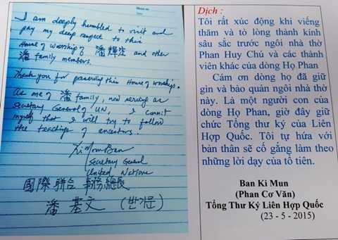 Bút tích của ông Ban Ki-moon và bản dịch mà ông Phan Huy Thành cung cấp