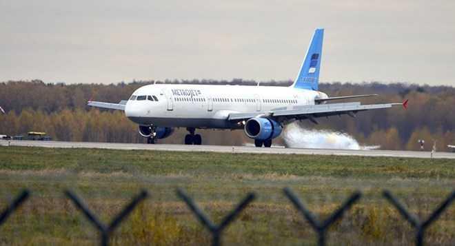 Máy bay A321 của hãng hàng không Kogalymavia