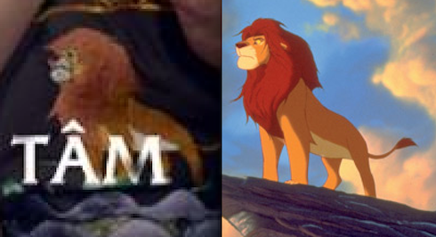 Sự tương đồng giữa hình thêu trên áo nhân vật chúa Nguyễn Phúc Lan do  Châu Thế Tâm thủ vai và nhân vật hoạt hình sư tử Simba trong bộ phim nổi tiếng