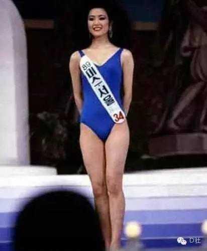 Go Hyun Jung trong cuộc thi Hoa hậu Hàn Quốc 1989.