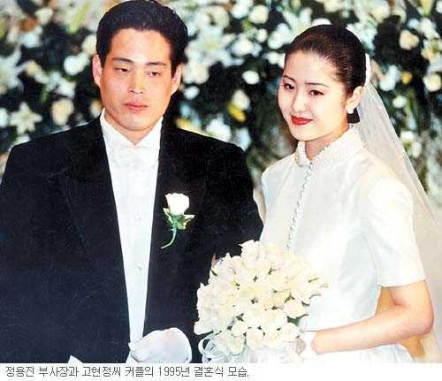 Đám cưới vội vàng với người đàn ông gia thế bậc nhất Hàn Quốc.