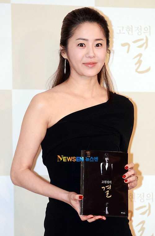 Cô lấy lại sự nổi tiếng nhưng vẫn là người phụ nữ độc thân. Go Hyun Jung bị gia đình chồng cũ cấm gặp mặt con.