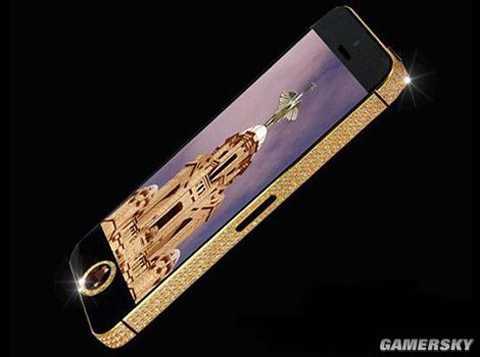 . iPhone 5 Diamond Edition