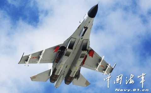 Chiến đấu cơ Trung Quốc