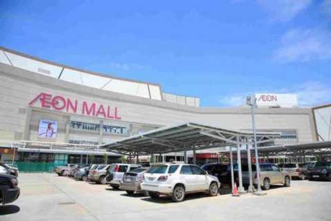 Aeon Mall Phnom Penh (Campuchia).