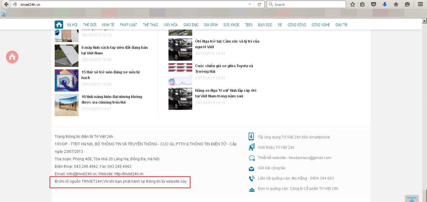 Trang Trí Việt 24h bị tố không hề xin phép các báo để được đưa lại tin bài, và khi tự ý đăng lại tin bài thì không ghi đúng nguồn đã lấy bài, nhưng lại yêu cầu các trang khác ghi rõ nguồn Triviet24h nếu phát hành lại thông tin từ website này (Ảnh chụp màn hình)