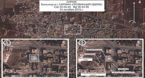 Ảnh chụp vệ tinh cho thấy bệnh viện Sarmin không bị hư hại sau cuộc không kích