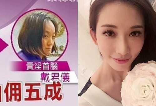 Siêu mẫu Lâm Chí Linh (phải) bị nghi nằm trong đường dây bán dâm của tú bà Đới Quân Nghĩa (trái)