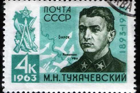 Con tem Liên Xô năm 1963 vinh danh cố Nguyên soái Mikhail Tukhachevsky và học thuyết quân sự của ông