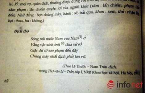Phần dịch thơ trong sách Ngữ văn lớp 7 tập một mới đây.