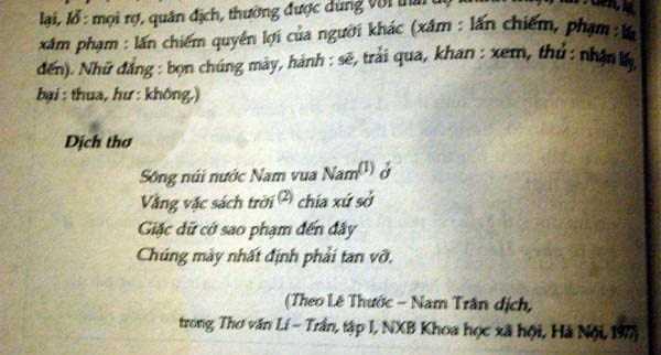 Phần dịch thơ trong sách Ngữ văn lớp 7 tập một mới. Ảnh: Infonet.