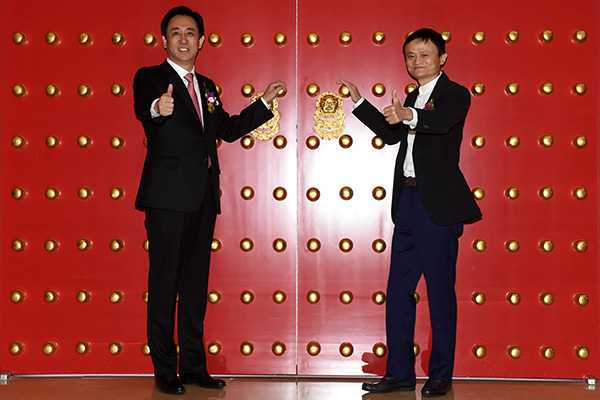 Xu Jiayin chủ tịch tập đoàn Evergrande Real Estate Group và Jack Ma, chủ tịch tập đoàn Alibaba chung vui khi cổ phiếu Quảng Châu  Evergrande Taobao lên sàn chứng khoán
