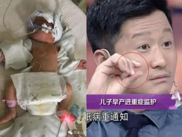 Ngô Kinh kể lại chuyện con trai suýt chết khi chào đời. Ảnh trái là hình ảnh bé trai nhà tài tử nằm cấp cứu trong viện.