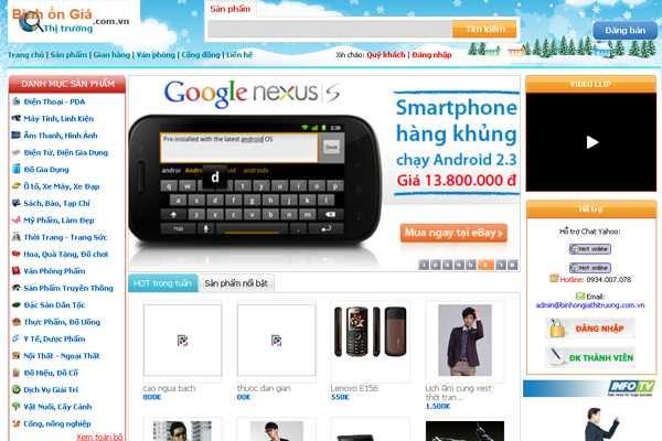 Giao diện trang binhongiathitruong.com.vn