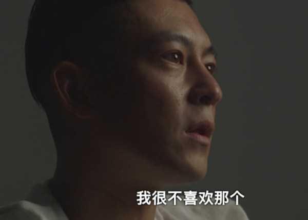 Trần Quán Hy thẳng nhắn nhìn nhận quá khứ và không muốn thay đổi nếu được làm lại.