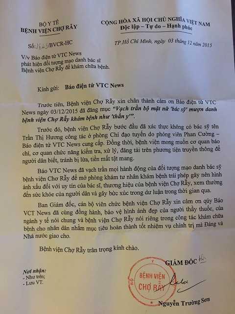 Công văn phản hồi của bệnh viện Chợ Rẫy gửi Báo điện tử VTC News.  Ảnh: Phan Cường