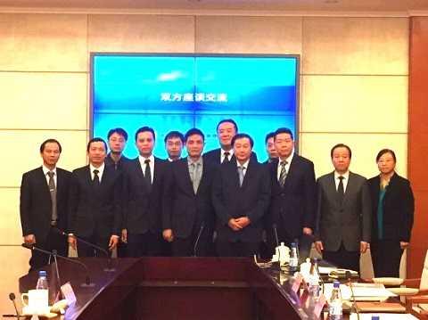 Đoàn Cục An toàn thực phẩm Việt Nam chụp ảnh lưu niệm tại buổi làm việc với Cục quản lý thực phẩm và Dược phẩm TP Bắc Kinh