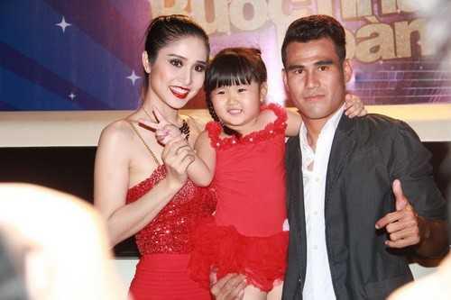 Vợ chồng Phan Thanh Bình thuở mặn nồng. Ảnh: TL