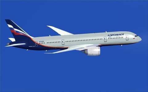 Một chiếc máy bay của hãng Aeroflot