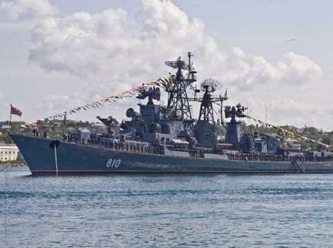 Tàu khu trục Smetlivy của Nga