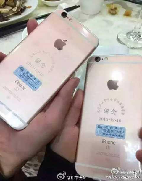 Hình ảnh những chiếc iPhone 6S được tung lên mạng sau buổi họp lớp