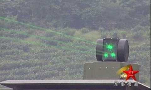 Một hệ thống vũ khí laser của Trung Quốc. Ảnh: CCTV