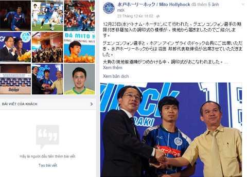 Duy nhất fanpage facebook của Mito Hollyhock đăng tin về buổi ký kết hợp đồng của Công Phượng.